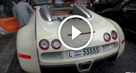 Bugatti Veyron Left with the Engine Running