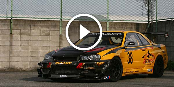 Are You Ready For This? Check Out One of the Fastest GTRs in the World!