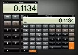 scientific calculator on iphone - NO Car NO Fun! Muscle Cars