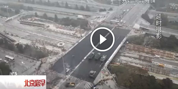 CHINESE SUPER SPEED AND INTELLIGENCE: The Whole Refurbishment Of OVER 1300 TONS Of New Surfacing For Beijing's Sanyuan Bridge Was COMPLETED WITHIN 43 HOURS!!!