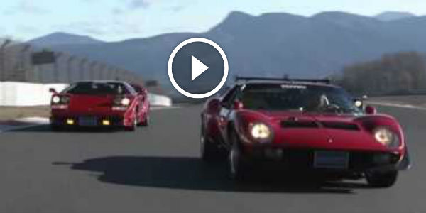 1968 Lamborghini Miura Jota Svr In Awesome Promotion Shoot At Fuji